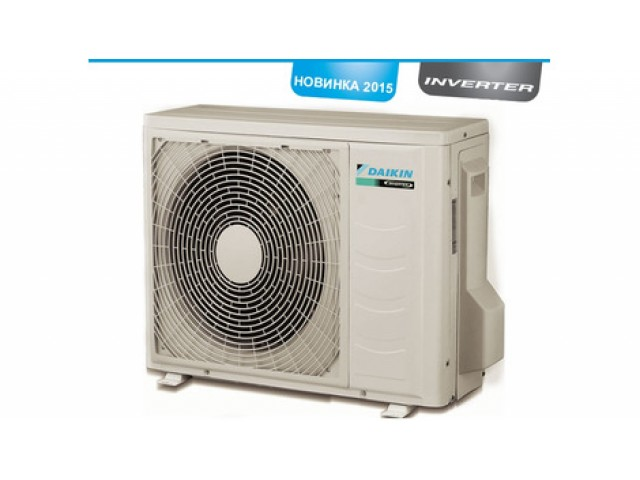 Daikin MIYORA FTXK25AS/RXK25A inverter
