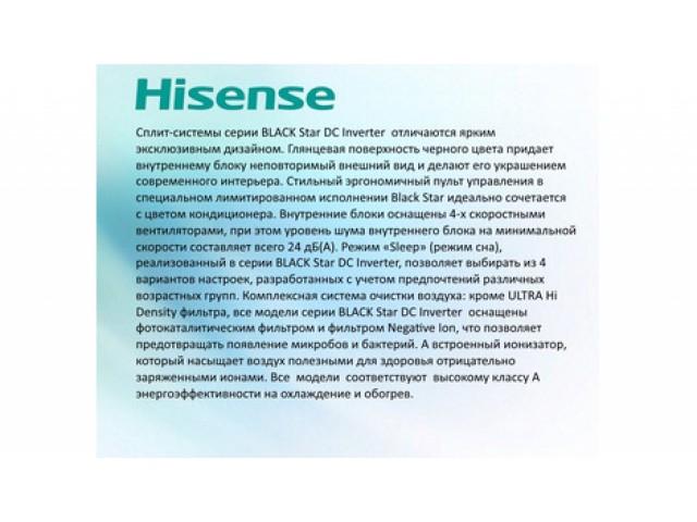 Hisense AS-09UR4SYDDEIB1G/AS-09UR4SYDDEIB1W inverter