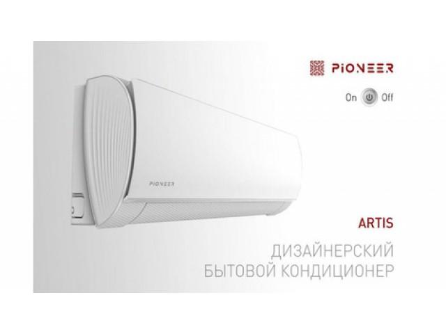 Pioneer ARTIS KFR20MW/KOR20MW