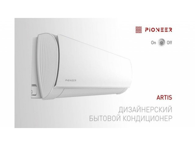 Pioneer ARTIS KFR25MW/KOR25MW
