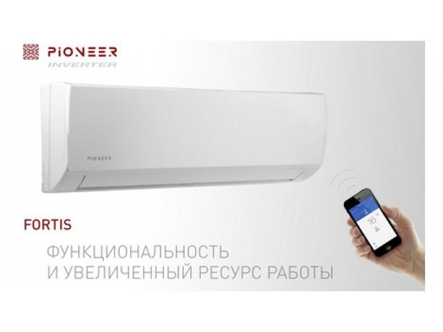 Pioneer Fortis KFRI35MW/KORI35MW inverter